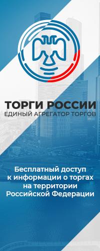 """ООО """"ТР"""""""